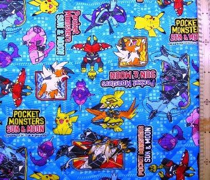 ポケットモンスター・サン&ムーン 2点(レッスンバッグまたはピアニカ入れ・シューズ入れ) が作れる材料セット(ブルー)#97 キルティング レシピ付き(テープの色は濃ブルーとなります)<初心者でも簡単なキャラクター生地セットです!>