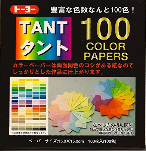 Toyo Tant 100 Colors Origami, 6' L (15 cm), 100 Sheets