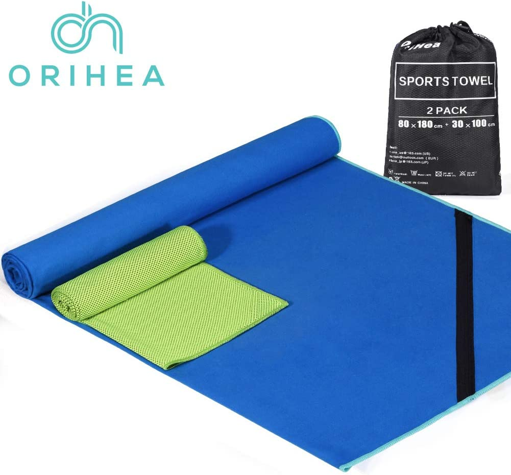 Paitree Orihea Fast Drying Camping Towel Set