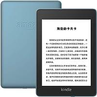 全新煥彩亞馬遜Kindle Paperwhite 電子書閱讀器—純平300ppi電子墨水屏,8GB機身内存, 防水濺功能