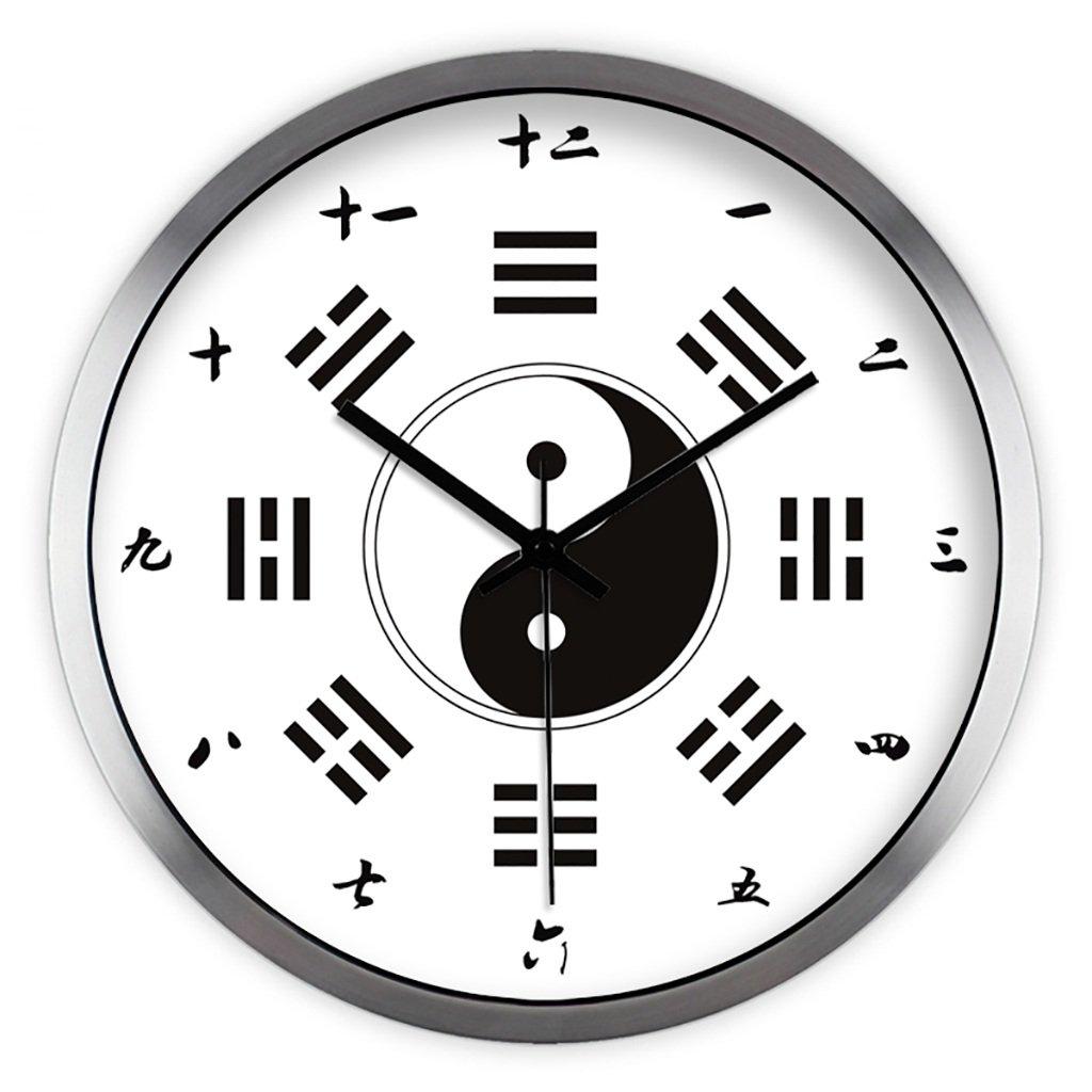時計の太極拳のゴシップ中国スタイルのクォーツ時計リビングルームミュート装飾的な壁時計 (色 : B, サイズ さいず : 8inch(20.5cm)) B07DVJLTRF 8inch(20.5cm)|B B 8inch(20.5cm)