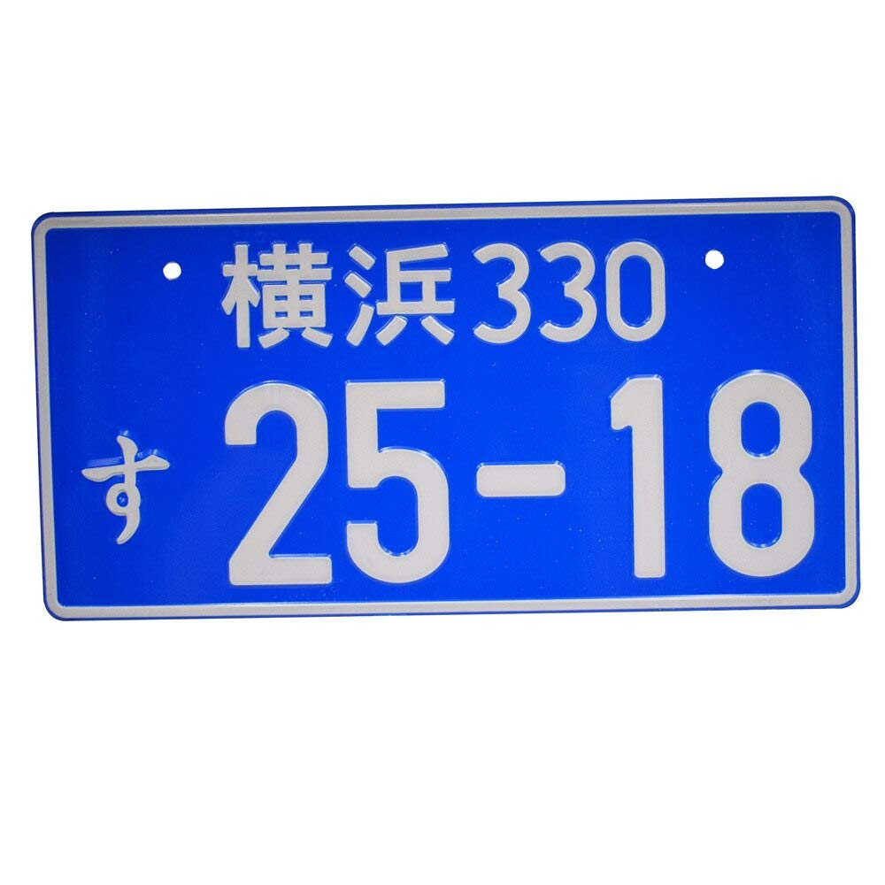 Matr/ícula de estilo japon/és JDM N/úmero de licencia de aluminio para autom/óviles universales