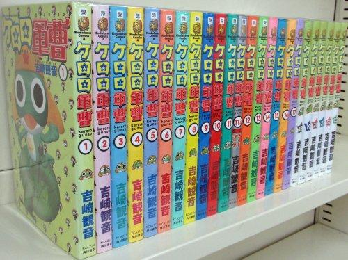 ケロロ軍曹 1-23巻セット (カドカワコミックスAエース) [コミック]