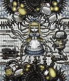 Ensoku - Aris Ex Machina [Type: Atman] [Japan LTD CD] TKRDA-1011