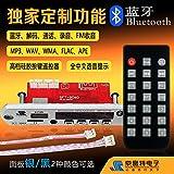 Diybigworld Bluetooth audio receiver lossless decoding board Bluetooth communication module MP3 Bluetooth decoder player 12V Volts