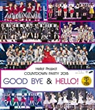 Hello!Project / COUNTDOWN PARTY 2015 「GOOD BYE & HELLO!」 Blu-ray