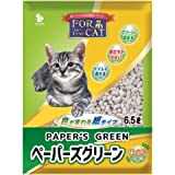 新東北化学工業 猫砂 ペーパーズグリーンひのきの香り 6.5L