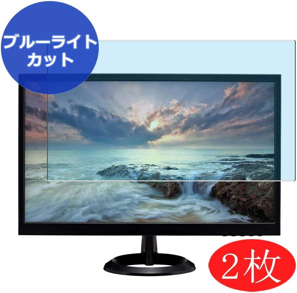 【2パック】 Synvy Anti Blue Light スクリーン プロテクター V7 L215E-2N 21.5インチ ディスプレイ モニター スクリーン フィルム 保護プロテクター [強化ガラスではありません]