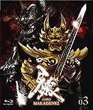 Sci-Fi Live Action - Garo Makaisenki Vol.3 [Japan BD] PCXP-50058