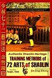 Authentic Shaolin Heritage Training Meth, Jin Zhong, 184728406X