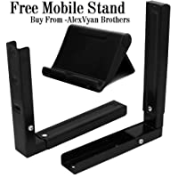 AlexVyan - Universal Foldable (Black) Stretch Shelf/ Rack / Wall Mount / Bracket For Microwave Oven OTG Printer Speakers