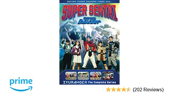 Amazon com: Super Sentai Zyuranger: Artist Not Provided: Movies & TV