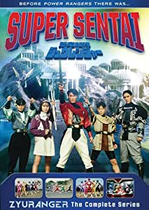 Amazon.com: Super Sentai Zyuranger: Yuuta Mochizuki, Aohisa ...