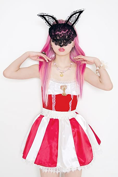 10f4d16d4 Amazon.com: Rabbit Gothic Black Veil Headband: Toys & Games