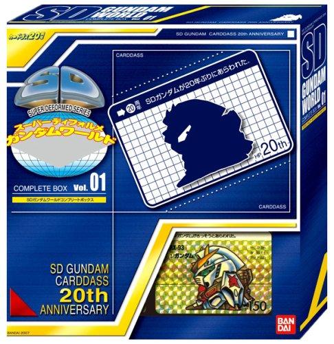 SDガンダム ワールド コンプリートボックス Vol.1 B000VOAS5C