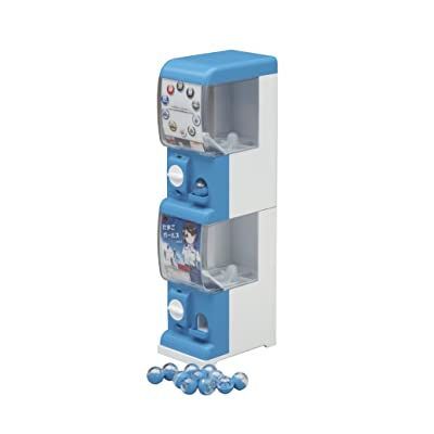 Capsule Toy Machine (1/12 scale) (Plastic model) by Hasegawa: Toys & Games
