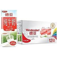 Weidendorf德亚全脂牛奶礼盒200ml*12(德国进口)