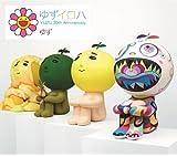 YUZU 20th Anniversary ALL TIME BEST ALBUM 「ゆずイロハ 1997-2017」