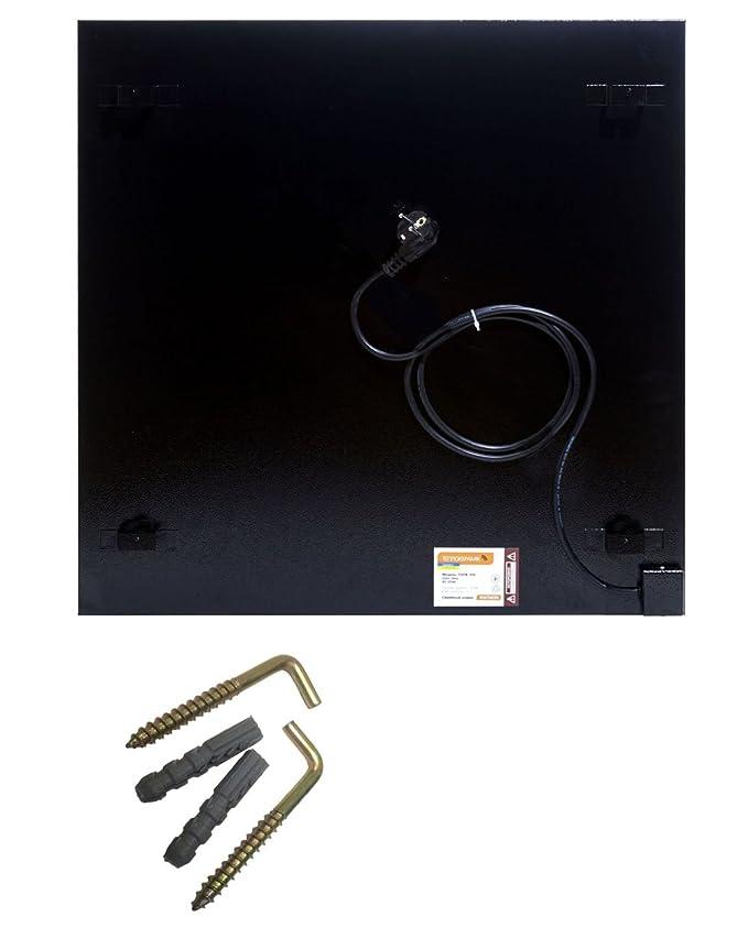 Panel de calefacción de pared de cerámica con calentador de radiación por infrarrojos TC370 370W 230V negro: Amazon.es: Bricolaje y herramientas