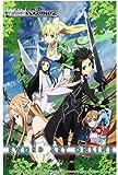 Weiss Schwarz ENGLISH Sword Art Online Vol. 1 Booster BOX [20 Packs]