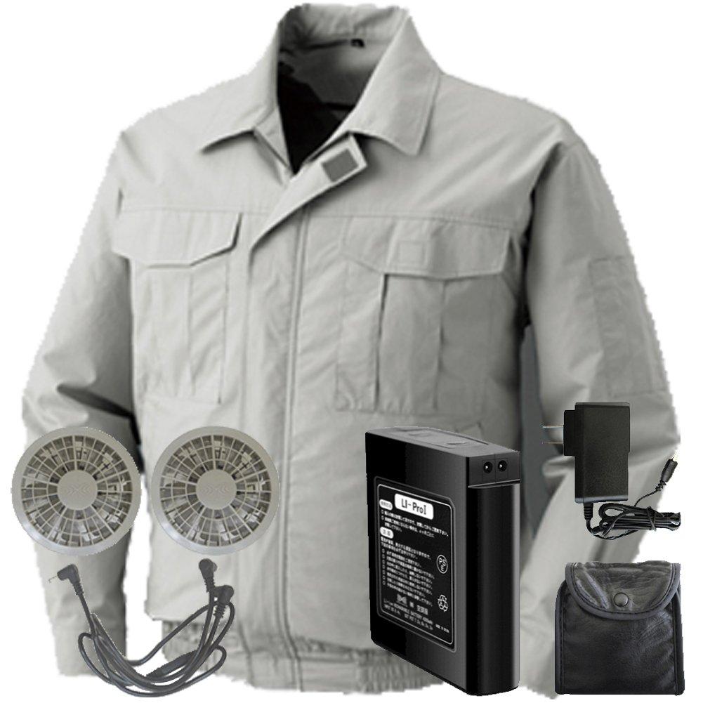 株式会社空調服 綿薄手長袖ワークブルゾン ワイドファンタイプ リチウムイオンバッテリー仕様 BM-500U B06WGTVLZZ 2L|新色シルバー 新色シルバー 2L