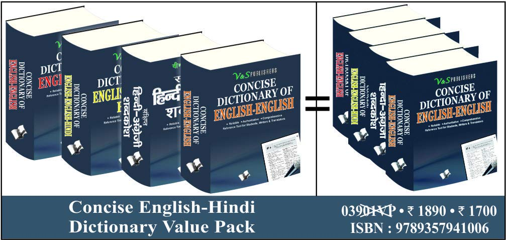 Concise English Hindi Pocket Sized Dictionary Value Pack Precise Meaning Of English Words In Hindi For Accurate Writing Better Translation Better Research Vs Editorial Board 9789357941082 Amazon Com Books