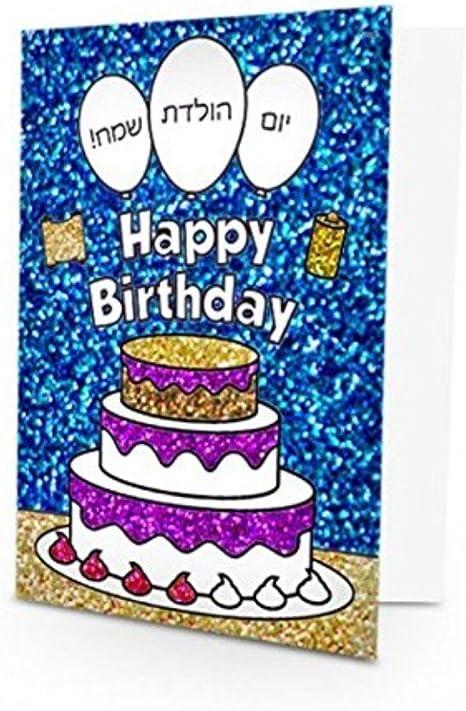 Amazon.com: Feliz cumpleaños tarjetas de regalo – tarjetas ...