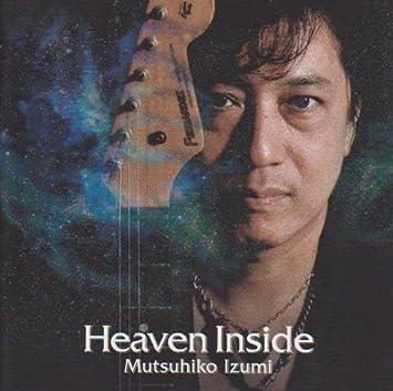 Amazon | HEAVEN INSIDE | 泉 陸...