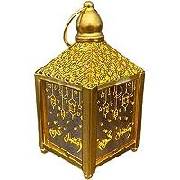 Eid Square Ramazan Asılı Işık, Guangruiorrty Zarif Kare Ramazan Asma Işık Kurban Mübarek Işık Ramazan Lamba Işık…