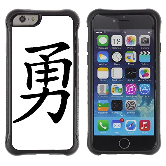 Amazon Stplus Courage Chinese Symbol Character Shock Proof Soft
