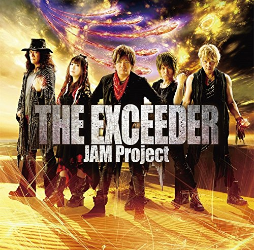 JAM Project / THE EXCEEDER/NEW BLUE[DVD付初回限定盤] ~PS4・PSVitaソフト「スーパーロボット大戦V」OP・ED主題歌