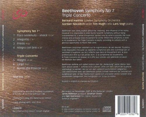 Beethoven: Symphony No.7, Triple Concerto