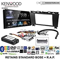 Volunteer Audio Kenwood DDX9904S Double Din Radio Install Kit with Apple CarPlay Android Auto Bluetooth Fits 2005-2009 Buick Lacrosse