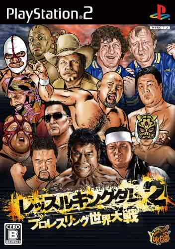 Amazon.com: Wrestle Kingdom 2: Pro Wrestling Sekai Taisen