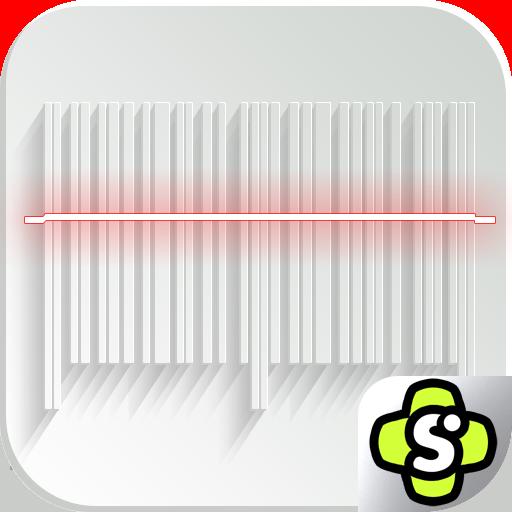 Code Scanner (Code Generator)
