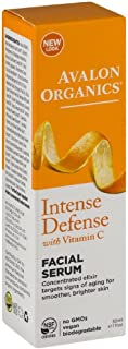 product image for Avalon Organics Intense Defense with Vitamin C Facial Serum 1 oz (Pack of 4)
