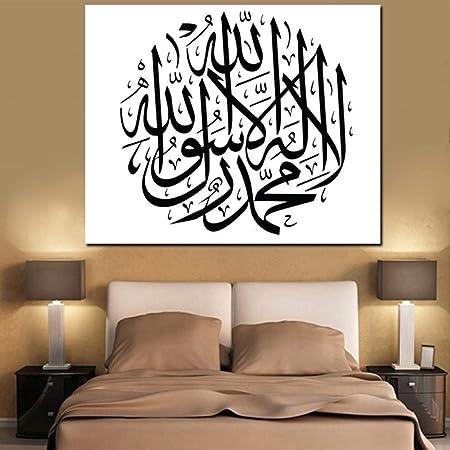 RTCKF HD Imprimir Lienzo Arte islámico Corán Caligrafía ...