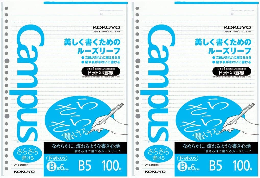 """Kokuyo Campus Todai Series Pre-dotted Loose Leaf Paper for Binders - B5 (6.9"""" X 9.8"""") - 6 Mm Rule - 36 Lines X 200 Sheets - 26 Holes (Japan Import)"""