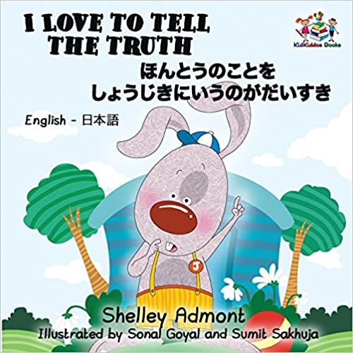 I Love To Tell The Truth: English Japanese Bilingual Children's Books (English Japanese Bilingual Collection) (Japanese Edition) Download Pdf