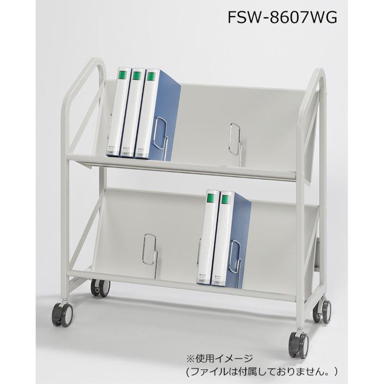 収納家具 ファイルワゴン 2段 FSW-8607WG B06Y6HZKS7