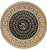 Gunes Islamic Home Decor Gift Muslim Decorative