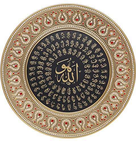 Islamic Home Decor Gift Muslim Decorative Plate 99 Names of Allah 33cm with Tulips (Gold/ Black)