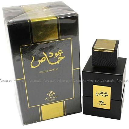 Clip exclusivo para función de Oud FECHA y por el Ajyad diseño de panal de frascos
