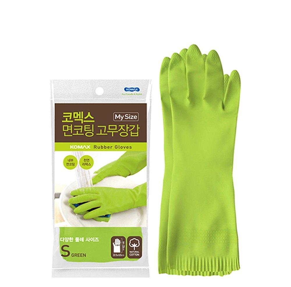 Komaxコットンコーティング天然ゴムラテックス手袋Sキッチンロング洗濯クリーニングSkincareグリーン色(Sサイズ) B01AYZLXD8
