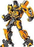 SCI-FI Revoltech Series No.038 Transformers Bumblebee (125 mm PVC Figure) [JAPAN] (japan import)