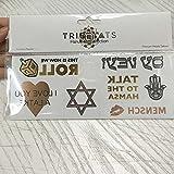 Hanukkah Metallic Tattoos   Fun Jewish Holiday Gifts   Includes Star of David, Mensch, Oy Vey, Talk To The Hamsa, Dreidel, I Love You A Latke