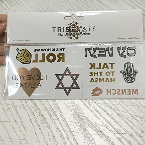 Hanukkah Temporary Tattoos by TribeTats | Funny Jewish Gifts | Oy Vey, Dreidel, Talk To The Hamsa, Mensch, Star of David and I Love You A Latke | Metallic Silver, Gold and Black