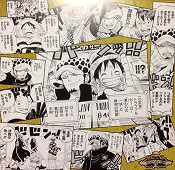 Amazon 麦わらストア イラストシート 海賊同盟 ロー ルフィ アニメ