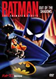 TVシリーズ バットマン 〈闇の中から〉 [DVD]