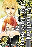 A Devil and Her Love Song, Vol. 2 by Miyoshi Tomori (2012-04-03)